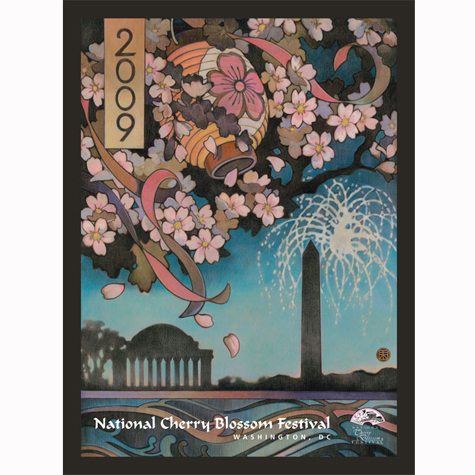 2009 National Cherry Blossom Festival Poster
