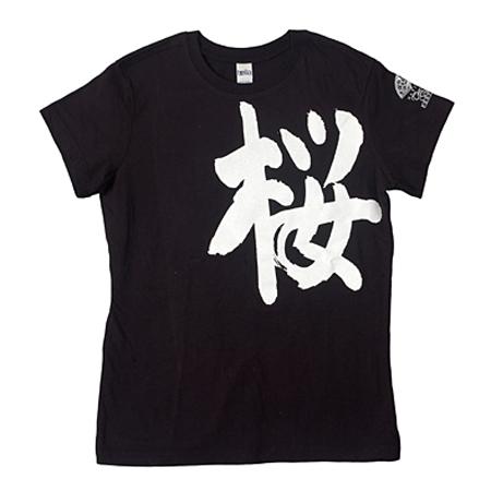 Ladies Cherry Blossom T-Shirt (Black)