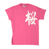 Ladies Cherry Blossom T-Shirt (Pink)