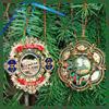 2006 White House Ornament Gift Set