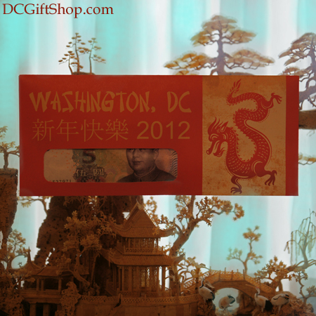 Year of the Dragon Lucky Money