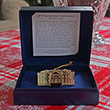 58th Presidential Inauguration Ornament