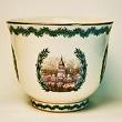 Four Stages of Capitol Revere Porcelain Bowl