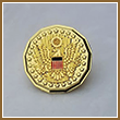 Great Seal Lapel Pin