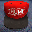 TRUMP Make America Great Again Red Baseball Cap
